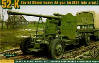 Soviet K-52 85mm heavy AA gun (m1939 late production)