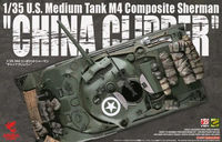 U.S. Medium Tank M4 Composite Sherman China Clipper