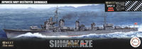 IJN Destroyer Shimakaze (Early Version) w/ Painted Crew - Image 1
