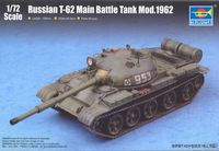 Russian T-62 Main Battle Tank Mod.1962 - Image 1