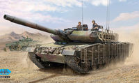 Leopard 2A6M CAN - Image 1