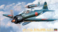 Zero Fighter Type 52 HEI - Image 1