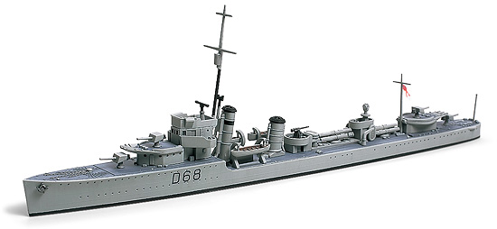 Royal Australian Navy Destroyer Vampire - Image 1