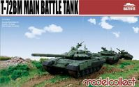 T-72 BA Main battle tank - Image 1