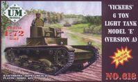 British Vickers 6 tons (double turret) light tank model E (version A)