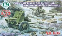 Soviet 45mm Anti-Tank Gun 19-K (1932) and 76mm Regimental Gun OB-25(1943)