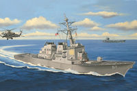 USS Cole DDG-67 - Image 1