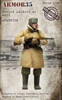 Soviet soldier of WWII - Image 1
