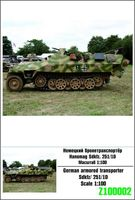 German armored transporter Sdkfz/ 251/1D