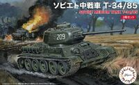Soviet Medium Tank T-34/85 (Set of 2) - Image 1