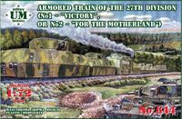 "ARMORED TRAIN OF THE 27TH-DIVISION 1-""VICTORY"", 2-""FOR THE MOTHERLAND SPECIAL PRE ORDER OFFER MAY."