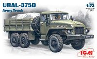 URAL-375 Army Truck - Image 1