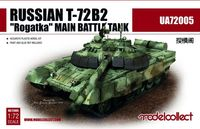 Russian T-72B2 Rogatka Main Battle Tank - Image 1