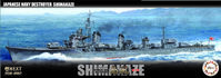 IJN Destroyer Shimakaze (Early Version) - Image 1