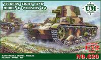 Light tank Vickers model E (version F)