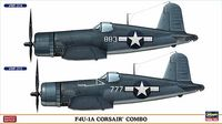 F4U-1A CORSAIR COMBO (Two kits in the box) - Image 1