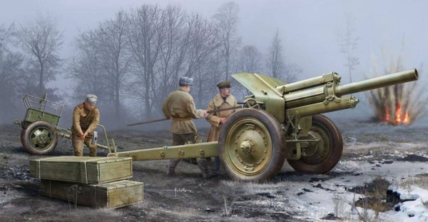 Soviet 122mm Howitzer 1938 M-30 (Early Version) - Image 1
