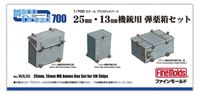 25mm, 13mm Ammo Box Set for IJN Ships - Image 1